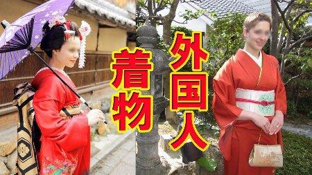 kimonogzoz1.jpg