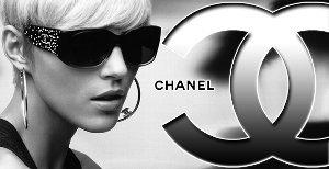 chanel-logo.jpg
